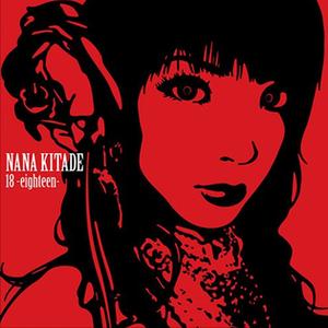 18 (Nana Kitade album) - Image: Nana Kitade 18 Cover