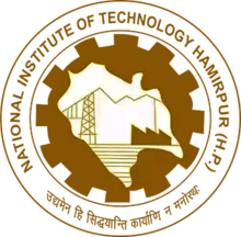 National Institute of Technology, Hamirpur Logo.png