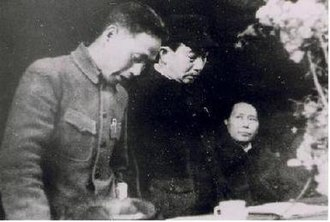 Sanzō Nosaka - Nosaka (middle) and Mao Zedong (right) at the Seventh Congress of the Communist Party of China