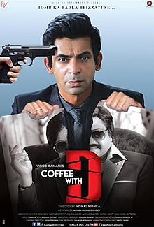 Coffee with D Movie Download in HD - movierias.net