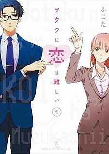 <i>Wotakoi: Love Is Hard for Otaku</i> Japanese manga series