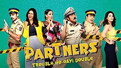 Partners Trouble Ho Gayi Double.jpg