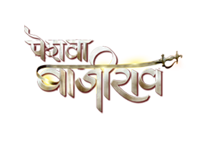 Peshwa Bajirao (TV series) - Logo