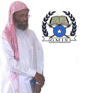 Ibrahim Hassan Addou - Image: Prof Addow
