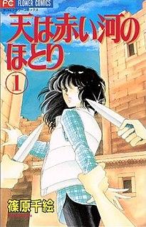 <i>Red River</i> (manga)