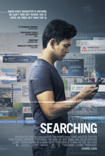 Picture of a movie: Searching