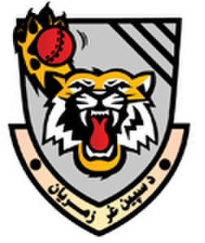 Speen Ghar Tigers - Image: Speen Ghar Tigers cricket team logo