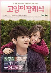 The Cat Funeral 2015 Korean Movie Eng Sub Watch Online
