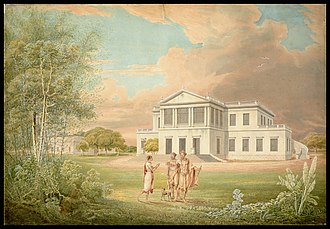 """Thomas Andrew Lumisden Strange - Watercolour """"Holy men outside Sir Thomas Strange house.""""  In 1800, Strange became the first Chief Justice of the Supreme Court of Fort St. George (Madras), British India."""