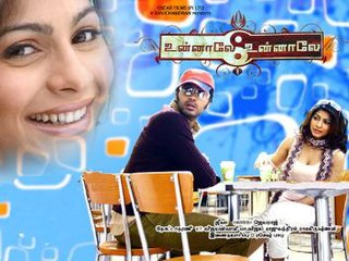 <i>Unnale Unnale</i> 2007 Indian film