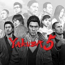 220px-Yakuza5.jpg