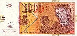 Macedonian denar - Image: 1000 denari, 1996 lice