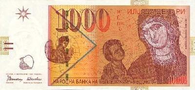 Macedonian denar