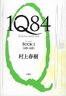 <i>1Q84</i> novel by Haruki Murakami