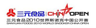 2010 China Open (snooker) - Image: 2010 China Open (snooker)