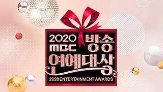 2020 MBC Entertainment Awards 2020 South Korean MBC Entertainment Awards