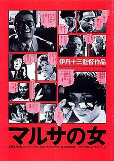 <i>A Taxing Woman</i> 1987 film by Jūzō Itami