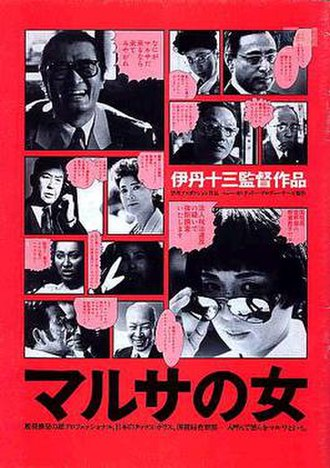 A Taxing Woman - Theatrical poster for A Taxing Woman (1987)
