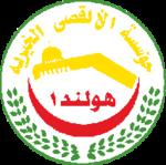 Al-Aqsa foundation logo.png