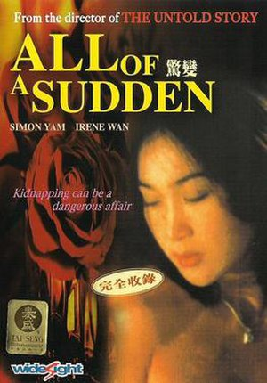 All of a Sudden (1996 film) - DVD Cover