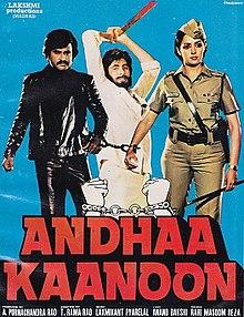 andhaa kanoon 1983 full movie download