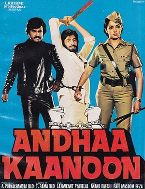 Andha Kanoon - Promotional poster