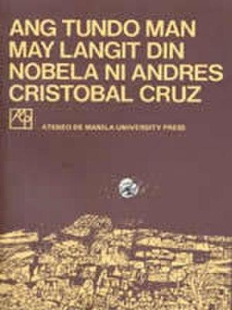 Ang Tundo Man May Langit Din - Image: Ang Tundo Man May Langit Din Bookcover