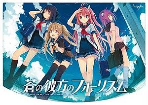 Aokana: Four Rhythm Across the Blue - Original visual novel cover featuring heroines (from left to right): Misaki Tobisawa, Mashiro Arisaka, Asuka Kurashina and Rika Ichinose