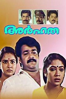 <i>Arhatha</i> 1990 Indian film