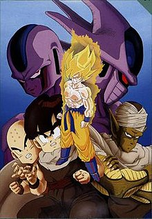 DBZ THE MOVIE NO. 5.jpg