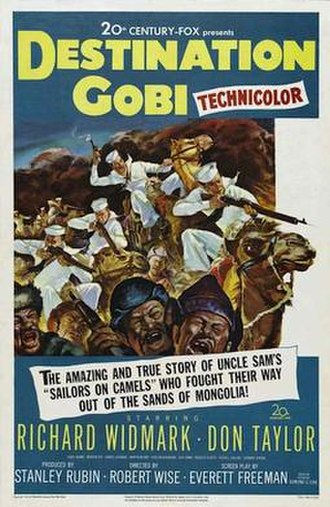 Destination Gobi - Theatrical release poster