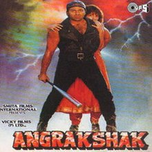 Dvd cover of movie Angrakshak.jpg