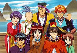 List of Fushigi Yûgi characters - Wikipedia