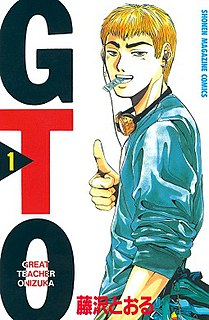 <i>Great Teacher Onizuka</i> work