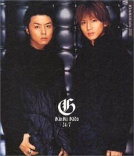 <i>G Album: 24/7</i> studio album by KinKi Kids