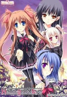 Hola, Adiaŭo Visual Novel Cover Art.jpg