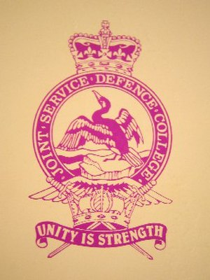 Joint Service Defence College - Image: JSDC Logo