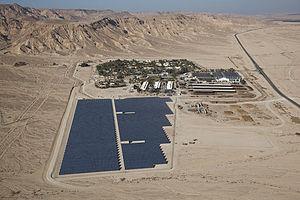Arava Power Company - Image: Ketura 3