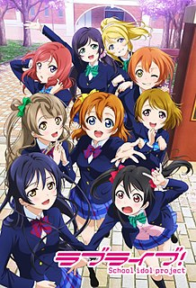 <i>Love Live! School Idol Project</i> Japanese multimedia project