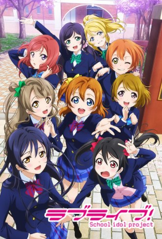 Love Live! - Promotional image featuring the main characters of Love Live!. Clockwise from the center: Honoka, Umi (lower left), Kotori, Maki, Nozomi, Eli, Rin, Hanayo and Nico.