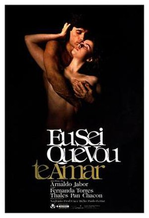 Love Me Forever or Never - Theatrical release poster