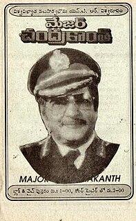 <i>Major Chandrakanth</i> (1993 film) 1993 Telugu film directed by K. Raghavendra Rao
