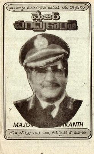 Major Chandrakanth (1993 film) - Theatrical release poster