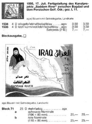 Michel catalog - Michel page describing 1995 Iraq issues not mentioned in the Scott catalog