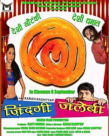 Official Poster Of Zindgi Jalebi.jpg