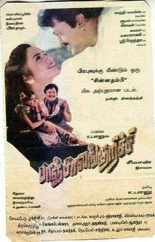 paanjalankurichi movie mp3 songs