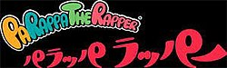 Parappa the Rapper logo.jpg