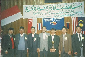 Aleem Said Ahmad Basher - Aleem Said president of the Philippine Students' Association in Cairo and fellow foreign students during the Annual Meeting held in February 1996.