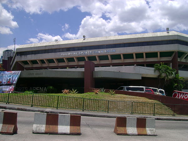 Sports venues in metro manila Marikina sports center swimming pool