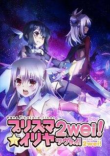 <i>Fate/kaleid liner Prisma Illya 2wei</i> season of television series